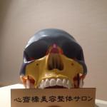 大阪でエラ張りなどでお悩みに頭蓋骨美容小顔矯正!!